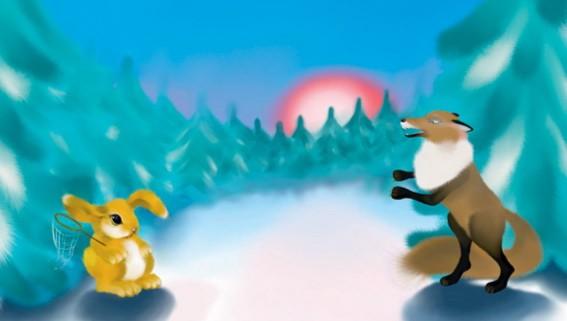 Иллюстрация 1 из 5 для Пропавший зайчонок - Лев Устинов | Лабиринт - книги. Источник: Лабиринт