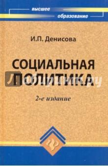 Рынок финансовых услуг учебник