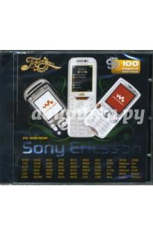 Телефон на миллион. Sony Ericsson (DVDpc)