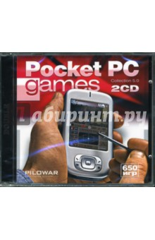 Pocket PC Games. Collection 5.0 (2CDpc)