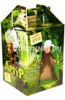 Артур (Подарочный комплект с игрушкой Артур )