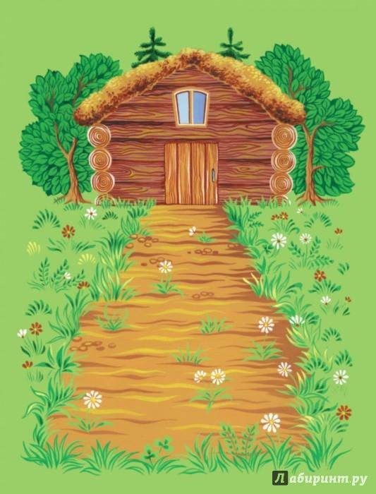 Иллюстрация 1 из 40 для Русские сказки о животных | Лабиринт - книги. Источник: Лабиринт
