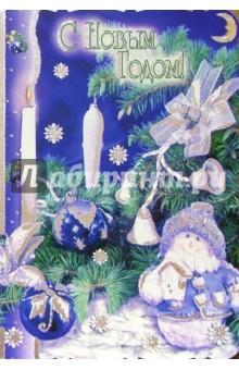 3Ф-201/Новый Год/открытка-вырубка двойная