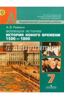 Ульянов михаил читает книгу