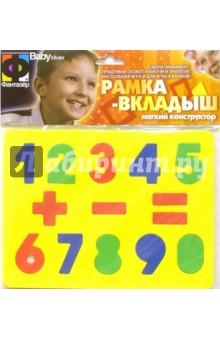 Мозаика. Рамка - цифры (043011)