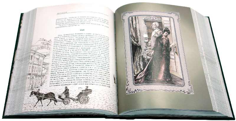 Иллюстрация 1 из 18 для Анна Каренина - Лев Толстой | Лабиринт - книги. Источник: Лабиринт