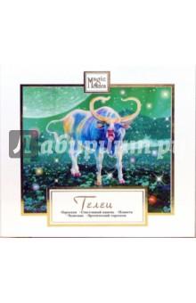 Знаки зодиака: Телец (CD)