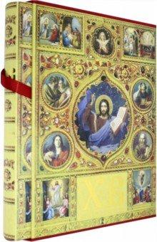 Христос Воскрес. Евангельская история виноградов и переск священная история ветхого завета в шедеврах мирового искусства