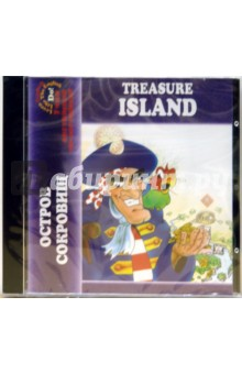 Остров сокровищ (CDpc) от Лабиринт
