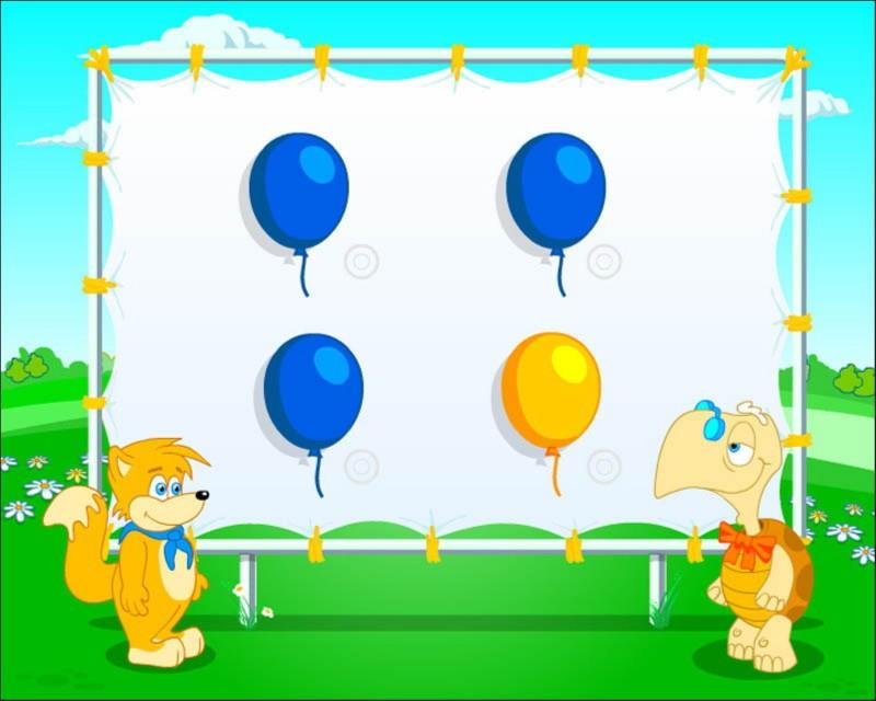 Иллюстрация 1 из 6 для Лесная школа. Веселые задачки (DVD) | Лабиринт - софт. Источник: Лабиринт