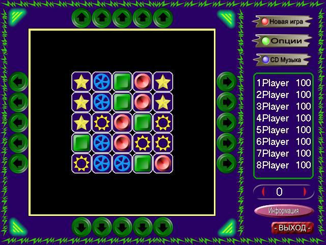Иллюстрация 1 из 6 для Сборник логических игр. Умные игры. Том 3 (CDpc) | Лабиринт - софт. Источник: Лабиринт