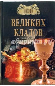 Книги кофф натализа читать онлайн