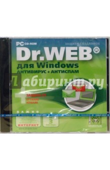Dr.WEB Антивирус + Антиспам (CDpc)