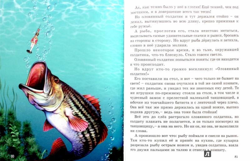 Иллюстрация 1 из 41 для Сказки - Ханс Андерсен | Лабиринт - книги. Источник: Лабиринт
