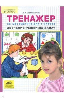 Современный интересный книги читать
