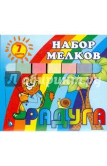 """Набор мелков """"Радуга"""" (7 цветов)"""