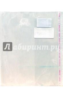 Обложка для учебников и книг 230х380 с липким слоем Полимерупак