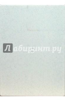 Доска для лепки (660003)