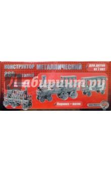 Конструктор металлический Железная дорога  860 элементов (00948)Металлические конструкторы<br>Конструктор металлический.<br>Количество деталей: 860.<br>Комплектность набора:<br>- планка с 15 отверстиями - 15 штук;<br>- планка с 10 отверстиями - 38 штук;<br>- планка с 5 отверстиями - 18 штук;<br>- планка с 3 отверстиями - 24 штук;<br>- планка с 2 отверстиями - 4 штуки;<br>- скоба малая - 8 штук;<br>- скоба I - 6 штук;<br>- скоба II - 12 штук;<br>- уголок I - 25 штук;<br>- уголок III - 2 штуки;<br>- пластина 20х20 - 6 штук;<br>- панель большая - 8 штук;<br>- панель - 8 штук;<br>- отвертка - 1 штука;<br>- гаечный ключ - 1 штука;<br>- шпилька L=75 M4 - 6 штук;<br>- косынка IV - 12 штук;<br>- планка сегментная - 24 штуки;<br>- шкив - 2 штуки;<br>- диск большой - 12 штук;<br>- диск малый - 16 штук;<br>- винт M 4x6 - 235 штук;<br>- винт M 4x8 - 44 штуки;<br>- винт M 4x16 - 26 штук;<br>- гайка M 4 - 319 штук.<br>Набор упакован в картонную коробку.<br>Для детей от 7 лет.<br>Не давать детям младше 3-х лет из-за наличия мелких деталей.<br>