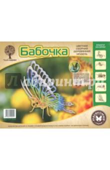 Бабочка большая: Сборная модель