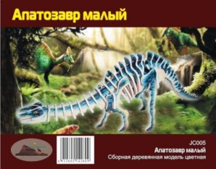 Иллюстрация 1 из 2 для JC005 Апатозавр малый. Сборная деревянная модель цветная   Лабиринт - игрушки. Источник: Лабиринт