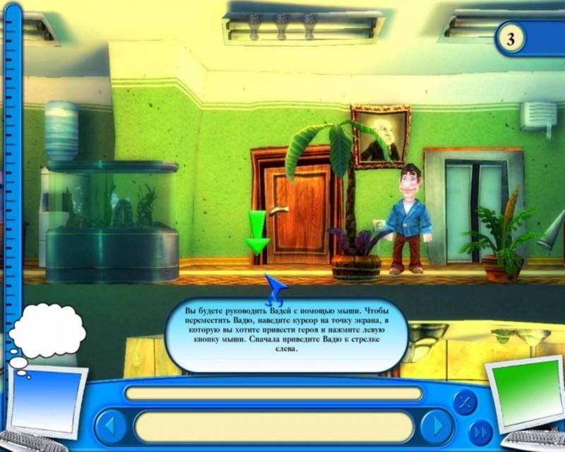 Иллюстрация 1 из 21 для Как достать соседа-3: В Офисе (CDpc) | Лабиринт - софт. Источник: Лабиринт