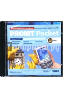 Переводчик для карманных ПК: английско-русский, русско-английский (CD-ROM)