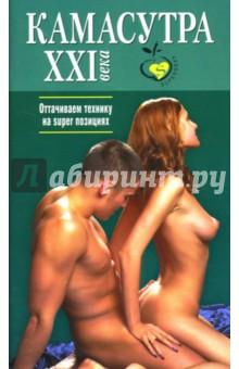 proektirovka-i-stroitelstvo-parnoy-dlya-bani