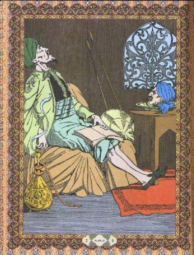Иллюстрация 1 из 7 для Тысяча и одна ночь | Лабиринт - книги. Источник: Лабиринт