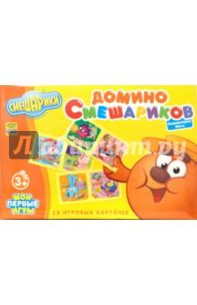 Настольная игра Домино Смешариков: Развивающие игры: 28 игровых карточек
