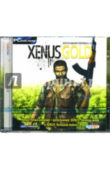 Xenus Gold (DVDpc)