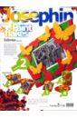 Бабочки фоторамка - пейзаж (327022)