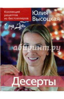 Перманентный макияж новосибирск