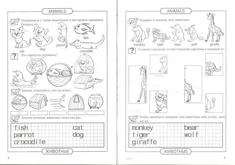 Математика 6 класс виленкин учебник читать все правила