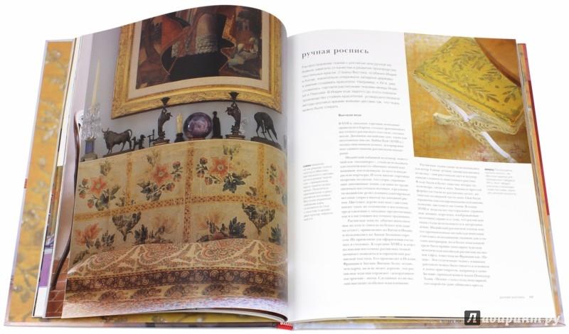 Иллюстрация 1 из 16 для Текстиль в интерьере - Каролина Клифтон-Могг   Лабиринт - книги. Источник: Лабиринт