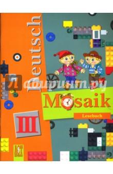 Немецкий язык: книга для чтения к учебнику немецкого языка Мозаика для 3 класса