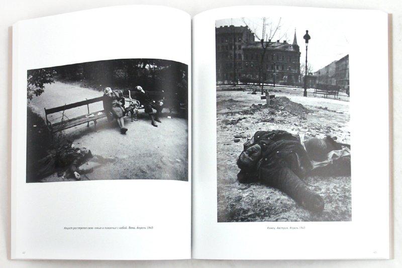 Иллюстрация 1 из 17 для Евгений Халдей (1917-1997) - В.Т. Стигнеев | Лабиринт - книги. Источник: Лабиринт