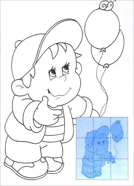 Иллюстрация 1 из 2 для Волшебная мозаика. Робот (синяя) - Екатерина Карганова   Лабиринт - книги. Источник: Лабиринт