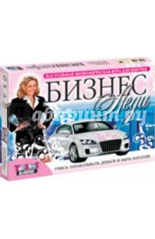 Бизнес-леди (00073)Бизнес-игры<br>Экономическая игра для будущих бизнес-леди научит вашу девочку и ее подруг зарабатывать и тратить деньги.<br>В комплект игры входит:<br>1. Поле.<br>2. 4 фишки и кубик.<br>3. Карточки.<br>4. Игровые деньги.<br>