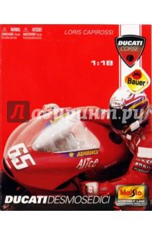 Мотоцикл Ducati Desmosedici 1:18 (39013)