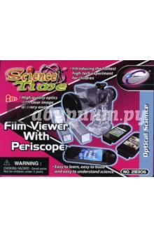 Слайд проектор с перископом (28306)