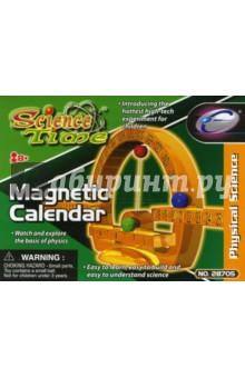Магнитный календарь (28705)
