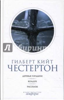 выготский сборник сочинений 5 том