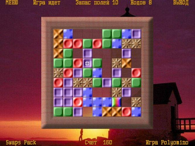 Иллюстрация 1 из 6 для 1001 линия. сборник логических игр (CDpc)   Лабиринт - софт. Источник: Лабиринт