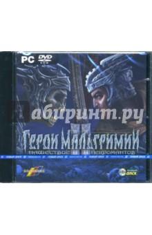 Герои Мальгримии 2. Нашествие некромантов (DVDpc)