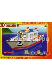 3D puzzle Кораблик