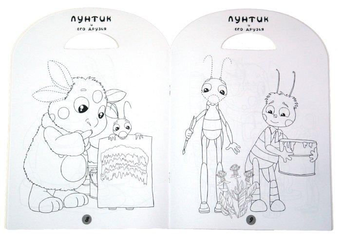 Иллюстрация 1 из 2 для Лунтик № 0708. Наклей. Дорисуй. Раскрась   Лабиринт - книги. Источник: Лабиринт