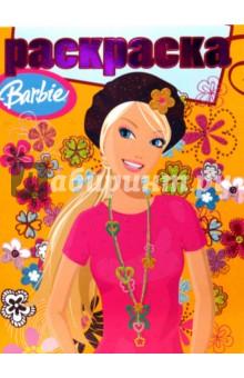 Раскраска с глиттером № 0708 (Барби)