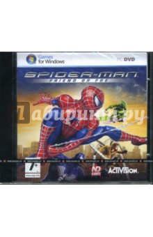Spider-men. Friend or foe (DVDpc)