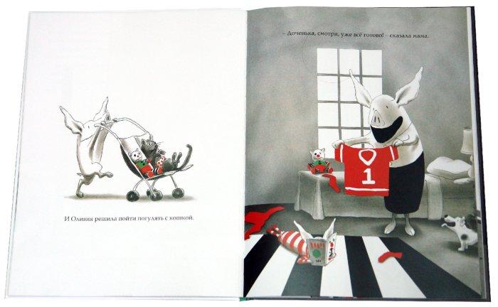 Иллюстрация 1 из 9 для Оливия и пропавшая игрушка - Ян Фалконер   Лабиринт - книги. Источник: Лабиринт